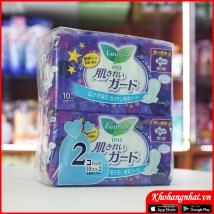 Sét 2 gói Băng vệ sinh Laurier ban đêm có cánh (10pc*2) rẻ nhất