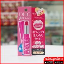 Son dưỡng DHC 1,5g (màu hồng) rẻ nhất