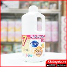 Nước rửa bát Kao hương chanh 1380ml rẻ nhất