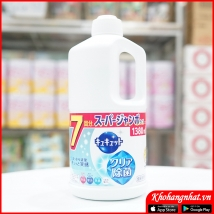 Nước rửa bát Kao bạc hà 1380ml rẻ nhất
