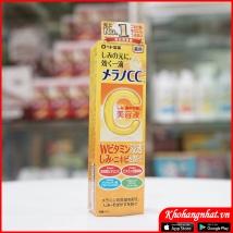 Tinh chất CC Melano 20ml nội địa Nhật rẻ nhất