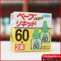 Sét 2 lọ tinh dầu đuổi muỗi (60 ngày) rẻ nhất