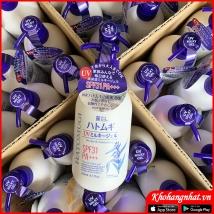 Sữa dưỡng thể chống nắng Hatomugi (ý dĩ) 250ml rẻ nhất