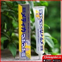 Kem đánh răng muối Sunstar 170g rẻ nhất