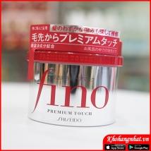 Ủ và hấp tóc Fino Shiseido 230g rẻ nhất