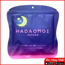 Mặt nạ Hadaomoi Suhada tế bào gốc Nhật Bản (màu tím)