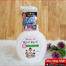 Nước rửa tay Lion hương trái cây 250ml (màu trắng)