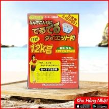 Viên uống giảm cân 12kg Minami Healthy Foods (Hộp 75 gói x 6 viên) rẻ nhất