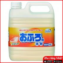 Nước tẩy rửa sàn nhà Smile Choice 4L