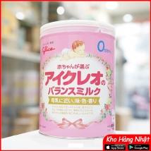 Sữa Glico số 0 800g (0 - 12 tháng) rẻ nhất