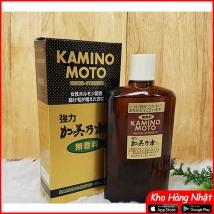 Tinh dầu mọc tóc Kaminomoto Higher Strength rẻ nhất