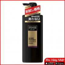Sữa tắm nước hoa cho nam AXE Gold 400g Nhật Bản