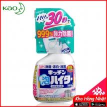 Xịt vệ sinh nhà bếp Kao 400ml rẻ nhất