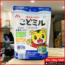 Sữa Morinaga dinh dưỡng 216g (vị vani) rẻ nhất