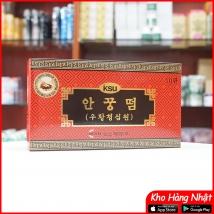 An cung Ngưu Hoàng Hoàn iKSU hộp đỏ (10 viên) nội địa Hàn Quốc