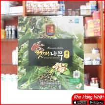 Nước uống mát gan Daehan Korea 2100ml chính hãng giá rẻ nhất