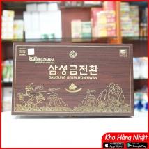 An cung bổ não Samsung Geum Jeon Hwan Korea 60 viên (VIP) chính hãng giá rẻ nhất