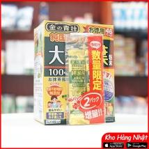 Bột trà lúa non Yakken Gold 46 gói Nhật Bản rẻ nhất