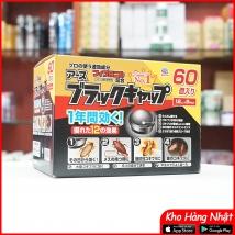 Set 60 Viên diệt gián Nhật Bản  rẻ nhất
