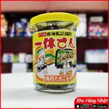Gia vị rắc cơm Yamaiso 48g (vàng) rẻ nhất