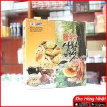 Nấm Thượng Hoàng Red Ginseng Sanghwang Mushroom 2100ml (70ml x 30ea)