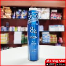 Xịt khử mùi 8x4 Men 135g (màu xanh) rẻ nhất