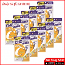 COMBO 10 gói Vitamin C DHC (120 viên x 10)