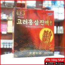 Nước Hồng Sâm KANGHWA Korean Red Ginseng GOLD (60 Gói x 80ml) chính hãng giá rẻ nhất