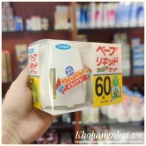 Máy đuổi muỗi Nhật Bản rẻ nhất
