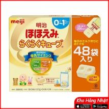 Sữa Meiji thanh số 0-1 (48 thanh) nội địa Nhật giá rẻ nhất