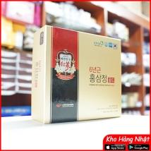 Cao hồng sâm nguyên chất Korea Red Ginseng Extract GOLD 480g (240g x 2 lọ) giá rẻ nhất