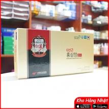 Cao hồng sâm nguyên chất Korea Red Ginseng Extract GOLD 960g (240g x 4 lọ) giá rẻ nhất