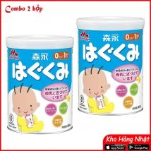 Combo 2 hộp sữa Morinaga số 0-1 (810g x 2) nội địa Nhật giá rẻ nhất