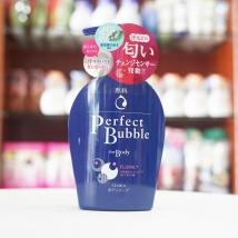 Sữa tắm Shiseido Perfect Bubble 500ml (xanh đậm)