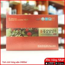 Tinh chất hồng sâm Samsung Premium Red Ginseng Liquid GOLD Korea 2400ml (80ml x 30) giá rẻ nhất