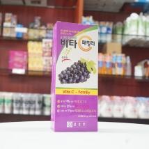 Viên ngậm Vitamin C - Family nội địa Hàn Quốc dạng vỉ (vị nho)