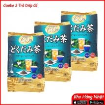 Combo 3 gói Trà diếp cá Orihiro 180g (60 gói)  rẻ nhất
