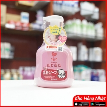 Sữa tắm gội Arau baby 450ml Nhật Bản