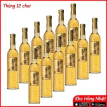 Thùng 12 chai Rượu mơ vẩy vàng Kikkoman 500ml rẻ nhất