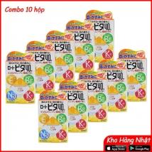 Combo 10 hộp Nước nhỏ mắt Rohto 12ml (màu vàng) rẻ nhất