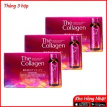 Thùng 3 hộp The Collagen Shiseido (50ml x 10lọ x 3 hộp) nội địa Nhật giá rẻ nhất