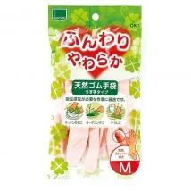 Găng tay Nhật Bản cao su Okamoto (SZ L) màu hồng