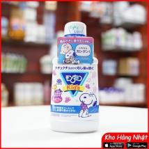 Nước súc miệng cho bé Peanuts (hương nho) - Nhật Bản (250ml)