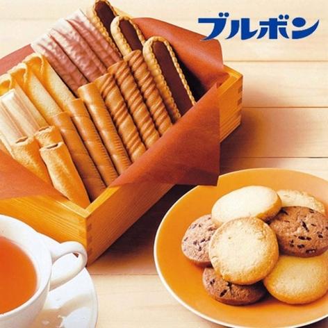 Bánh quy Bourbon High Selection 9 loại (35 gói nhỏ/hộp)...
