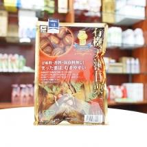Hạt dẻ hấp cao cấp 260g Nhật Bản rẻ nhất