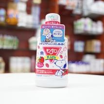Nước súc miệng cho bé Peanuts (hương dâu) - Nhật Bản (250ml)