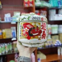 Rượu Sake cối KOMODARU linh vật 2021 rẻ nhất