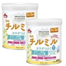 Combo 2 hộp sữa Morinaga số 1-3 (800g x 2) nội địa Nhật giá rẻ nhất