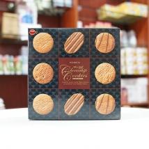 Bánh quy Bơ Bourbon vị Sô-cô-la Mini Gift 60 cái (mẫu nâu)