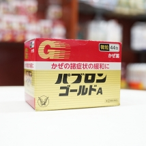 Thuốc trị cảm cúm Taisho (44 gói) rẻ nhất